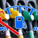 Правительство повысит акцизы на бензин с нового года