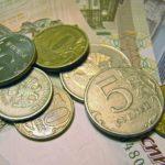 Средняя зарплата в Свердловской области составила 40338 рублей