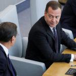 Правительство объяснило полуторанедельное отсутствие Дмитрия Медведева
