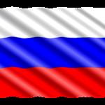 Завтра Североуральск отпразднует День государственного флага