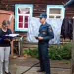 Сотрудники МЧС, полиции и соцзащиты навестили неблагополучные семьи